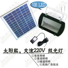 New private model solar wall lamp led solar pillar lamp outdoor door post lamp garden wall head lamp black