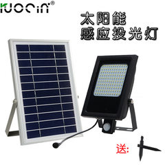 Ruosheng solar human induction floodlight integrated led highlighter floodlight outdoor waterproof h N500E plus