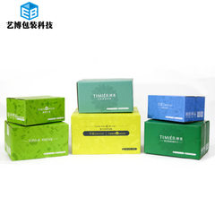 厂家专业定制高档化妆品包装箱定做印刷防潮瓦楞快递箱超硬打包箱 可定制硬度规格