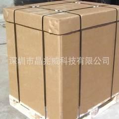 显示器瓦楞纸箱 5层特硬纸箱 防震高强度重型物流货运包装箱 特硬