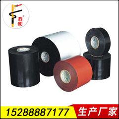 Shandong polyethylene 660 type anti-aging polyethylene anti-corrosion belt self-adhesive duct tape PE 660 type antiseptic tape