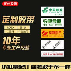 Teflon tape for electronic use TKL - FS7008