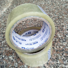 Supply yongda brand transparent tape 60mm*91.4 m tianjin agent yongda brand transparent tape 60 mm * 91.4 m