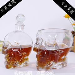 High quality white skull head liquor glass vodka glass whisky glass whisky red wine glass 350ml