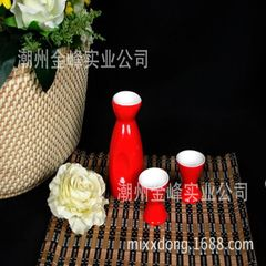 Wholesale a pot of two glazed Japanese ceramic wine with white wine dispenser wine jug wine glass fe red