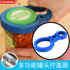 JM3033 gourd can opener creative 8-word round can opener multi-function bottle opener kitchen gadget Blue, green and red (random delivery of color)