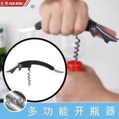 JM8068 red wine seahorse knife bottle opener stainless steel bottle opener multi-function can opener