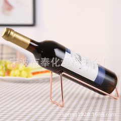 Simple iron art plating red wine rack setting household simple fashion wine rack multi-functional wi rose