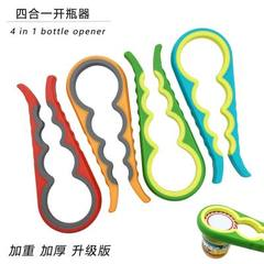 Cross-border four-in-one multi-function bottle opener plastic anti-skid screw cap opener bottle open Grass green