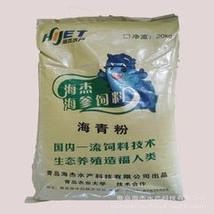 Fine nitrifying bacteria capsules aquatic ornamental fish purification improve water quality of the  Red/green/white/gold