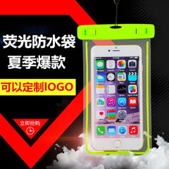 Manufacturer wholesales new clamps waterproof bag night light waterproof mobile phone bag drift fluo white 6 inches or less