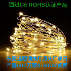 LED copper wire lamp series copper wire shape lamp series firecracker lamp series copper wire lamp s 0.05