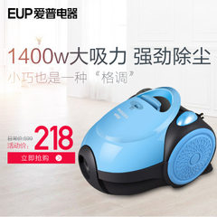 Single-handedly supply EUP with the household miniaturized mite remover vd-2314b remover Sky blue