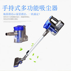 Bright household hand - held powerful mite - removing small vacuum cleaner neutral packaging gifts c blue