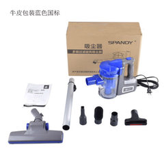 Factory direct sale SPANDY bright household hand-held small acaricidal vacuum cleaner gift neutral c Blue (national standard) 420 x160x280