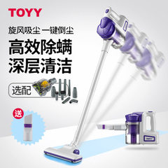 The TOYY vacuum cleaner USES a hand-held ultra-low tone acaricidal miniaturized powerful carpet with The standard configuration