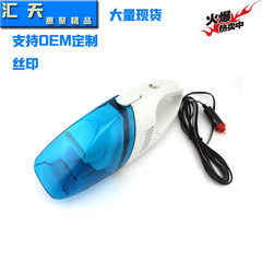 Gift - made automobile dry - wet dual - purpose vacuum cleaner car - mounted vacuum cleaner multi-fu The little blue and white