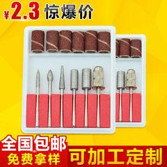 美甲工具打磨头 美甲打磨机磨头 不锈钢碳钢指甲打磨头