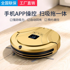 Fengrui sweeping robot intelligent planning household automatic recharging ultra-thin vacuum cleaner Local tyrants gold