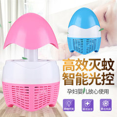Manufacturer direct sale of new USB retractable photocatalyst LED quiet household outdoor mosquito l The telescopic USB mosquito killer is marked with pink