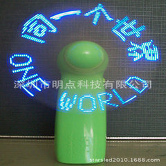 Flash advertising fans promote small fans mini flash fan LED fans Can be customized 3 inches