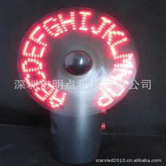 M- supply LED programming fan - manually edit flash content The shell color can be customized