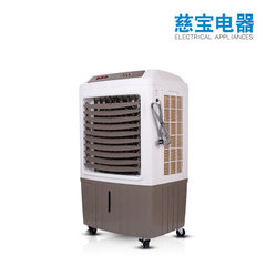 Smart electric fan/household cooling water cooling fan/roller movable summer cooling fan Color 1 01
