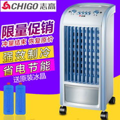 Zhigao air-conditioned fan cooler single-cooled fan residential quarters humidified mobile air-coole Blue machine
