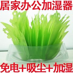 Creative green humidifier/unenergized air humidifier color box #yphc-81794 81794 # # yphc -