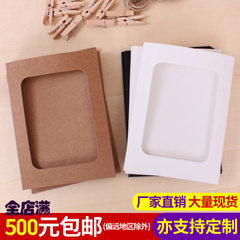 Wholesale new DIY hanging photo frame paper photo frame wall photo frame wall 6