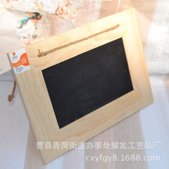 Wooden picture studio photo frame wholesale 6