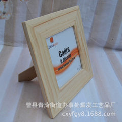 Factory direct sale simple modern real wood photo frame set up a custom-made children`s photo studio 22 * 21