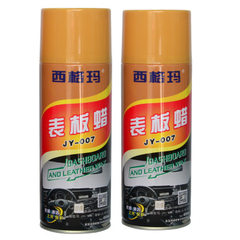 Watch plate wax OEM car watch plate wax OEM car interior decoration dust removal glazing origin good JY - 007.
