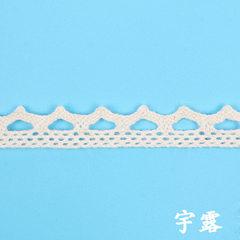 棉线花边麻绳DIY手工辅料 蕾丝花边 服装辅料 可水洗 环保无味 白色