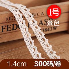 1.4CM  纯棉蕾丝花边辅料DIY手工装饰服装窗帘 桌布沙发花边布料 1号 1.5cm