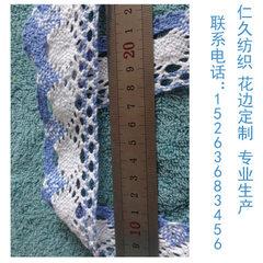 Manufacturer processing custom - made dark blue cotton thread solar flower lace curtain tablecloth b Dark blue
