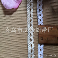 Spot supply 1cm curved dog tooth edge DIY apron tablecloth table cloth children`s paper towel box co White is beige 1 cm