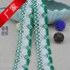 Green lace 4cm cotton lace dress accessories home textile curtain accessories embroidery embroidery  green