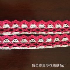 全棉花边 蕾丝花边布边 美观时尚桌布窗帘帽边2.5cm厂家直销 红白色 2.5cm