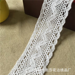 Home soft decorative clothing M lace polyester cotton lace lace lace lace cotton lace cotton lace co A bleached 6 cm