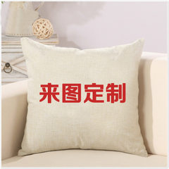 Pillow customization advertising activities company gifts pillow cases manufacturers direct selling  Image customization 45 * 45 cm