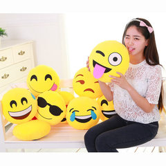 Hot style QQ emoticons pillow emoticons pillow emoticons pillow doll smiling face plush doll manufac Random style 30 * 30 cm