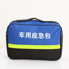Car emergency kit car emergency kit car emergency kit car kit kit car kit package manufacturers rece yellow 24