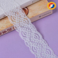 White lace lace lace accessories handmade DIY accessories wedding dress woven bed products sofa curt black 5 cm