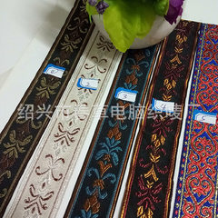 Professional sales 3.3cm popular curtain decoration home textile small edge embroidery curtain lace  According to the guest`s requirement 3.3 CM