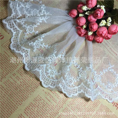 Embroidery net lace lace lace lace curtain skirt accessories high - grade water-soluble lace factory 16 (15 yards/piece)