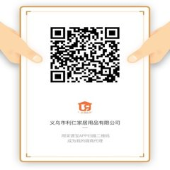 Community source scanning qr code immediately joined renli towel long-term recruitment wechat busine 30 * 70