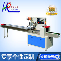 Hongren disposable cleaning products packaging machine disposable towel sealing machine mechanical c 250