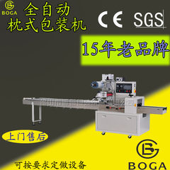 Compression towel packaging machine hotel folding towel automatic packaging machine non-woven cloth  Wholesale agency price
