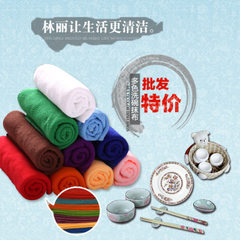 Super fine fiber towel washing car towel washing car towel cleaning car towel 30*70 gift towel whole green 30 * 70
